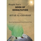 Shaykh Tusi Book of Occultation Translation of Kitab Al-Ghaibah