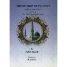 The History of Prophet and Household Volume 3