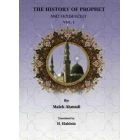 The History of Prophet and Household Volume 1