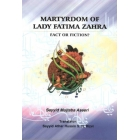 Martyrdom of Lady Fatima Zahra