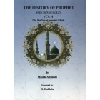 The History of Prophet and Household Volume 4