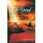 The Story of Nabi Yusuf (a.s.)