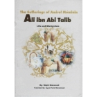 The Suffering of Amirol Mominin Ali ibn Abi Talib