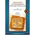 Obligations and Prohibitions in Islamic Divine Law
