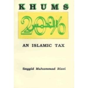 Khums - An Islamic Tax