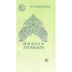 Madina Ziyarats