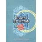 Misbah Al Hedaya
