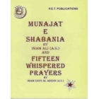 Munajat E Shabania 15 Whispered Prayers