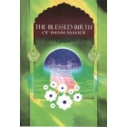 The Blessed Birth Of Imam Mahdi Atfs