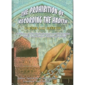 The Prohibition Of Recording The Hadith