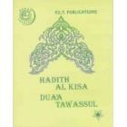 Hadith Al Kisa And Dua Tawassul
