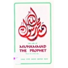 The Life Of Muhammad The Prophet Pbuh