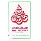 The Life Of Muhammad The Prophet Pbuh