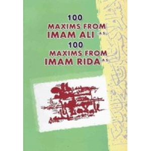 100 Maxims From Imam Ali A.S.