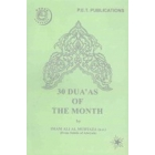 30 Duas Of The Month