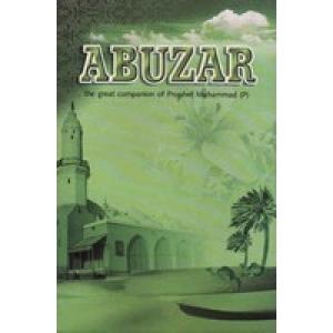 Abuzar