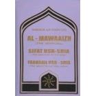 Al Mawaaizh