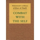 Combat With Self