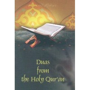 Duas From The Holy Qur'An