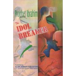 The Idol Breakers