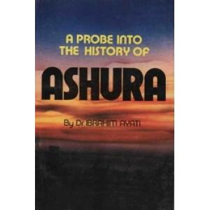 A Probe Into History Of Ashura