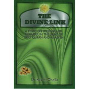 The Divine Link
