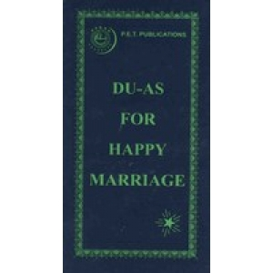Duas For Happy Marriage