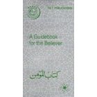 A Guidebook For The Believer