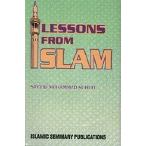 Lessons From Islam
