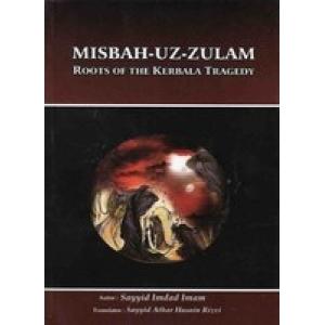 Misbah Uz Zulam