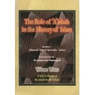 The Role Of Aisha In The History of Islam Volume  3