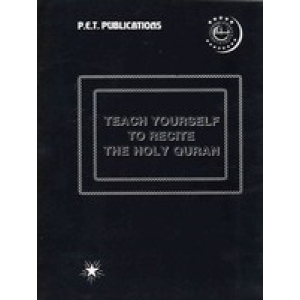 Teach Yourself To Recite The Holy Quran.
