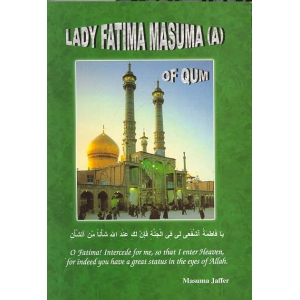 Lady Fatima Masuma A.S. Of Qum