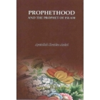 Prophethood And The Prophet Of Islam