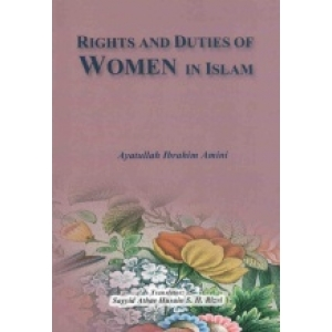 Rights And Duties Of Women In Islam