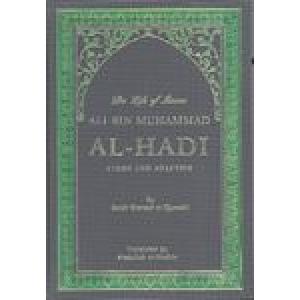 The Life Of Imam Ali Bin Muhammad Al-Hadi A.S.