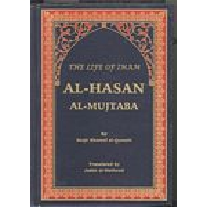 The Life Of Imam Hasan Al-Mujtaba A.S