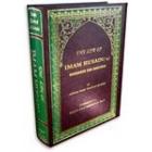 The Life Of Imam Husain A.S