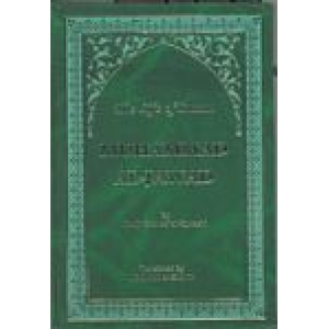 The Life Of Imam Muhammad Al-Jawad A.S.
