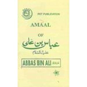 Amaal Of Abbas Bin Ali