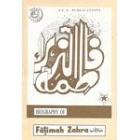 Fatimah Zahra