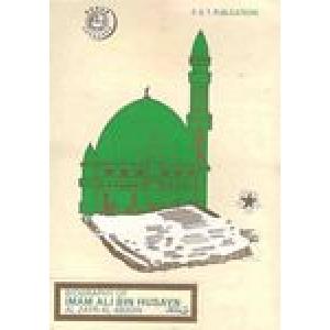 Imam Ali Bin Husayn Zayn Al Abedin A.S.