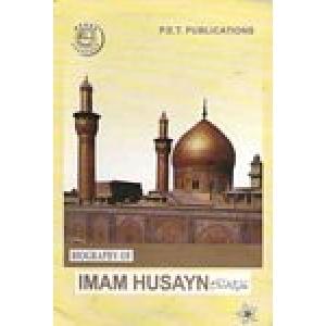 Imam Husayn A.S.