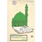 Imam Jaffar Bin Muhammed Al Sadiq A.S.