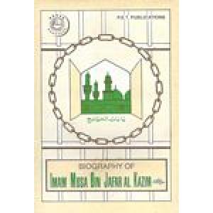 Imam Musa Bin Jaffar Al Kazim A.S.