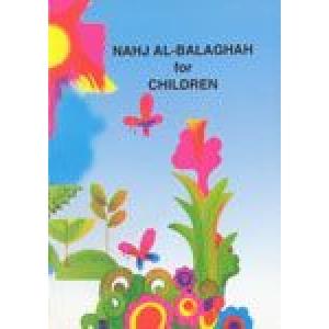 Nahj Al Balaghah - For Children