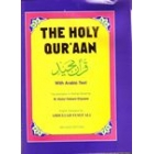 The Holy Quran - With Transliteration