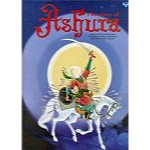 The Story Of Ashura With Illustrations