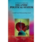 Introduction To Islamic Political System