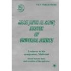 Imam Jafar Al Sadiq A.S - Master Of Universal Science